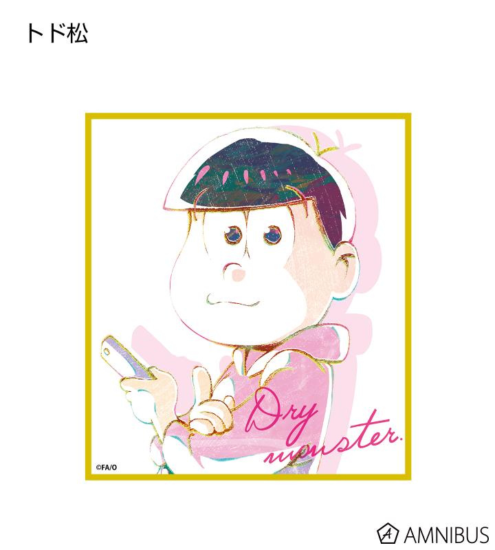 トレーディング Ani-Art ミニ色紙