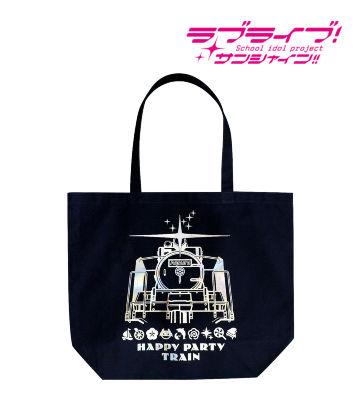 ホログラムラージトートバッグ(HAPPY PARTY TRAIN)