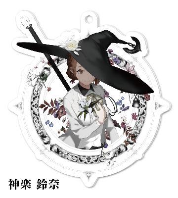 アクリルキーホルダー - 神楽鈴奈