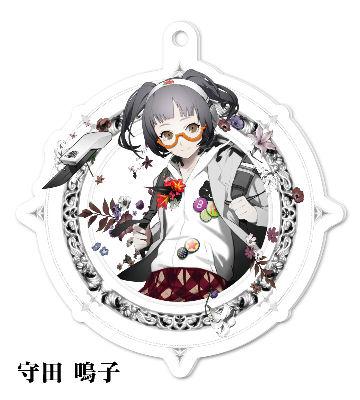 アクリルキーホルダー - 守田鳴子