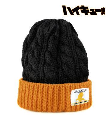 ニット帽(烏野高校)