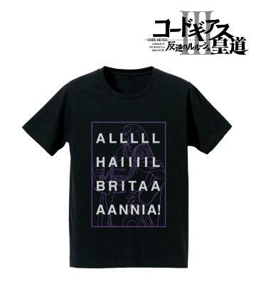 「オールハイルブリタニア」Tシャツ