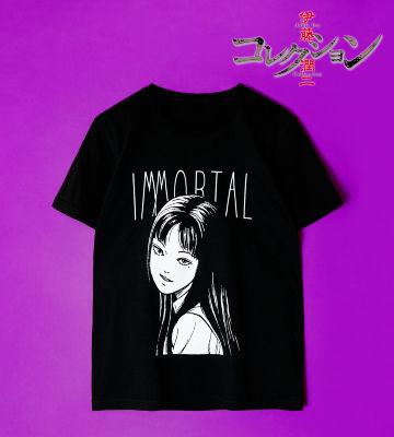 Tシャツ(富江)