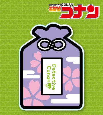 モチーフデザインバレッタ(服部平次)