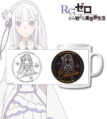 Ani-Neon マグカップ(エミリア)