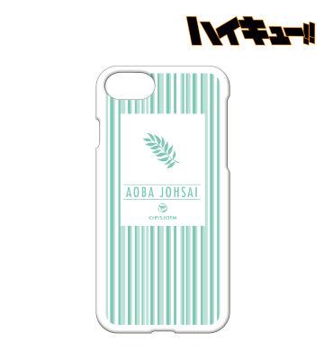 iPhoneケース(青葉城西高校)