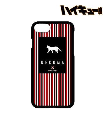iPhoneケース(音駒高校)