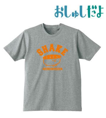 カレッジTシャツ(サーモンとよべ)