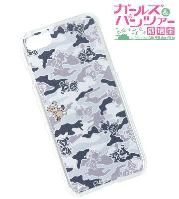 ボコ迷彩 iPhoneケース(グレー)