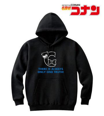 イニシャルパーカー(江戸川コナン)