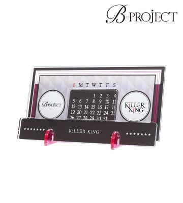 卓上アクリル万年カレンダー(KiLLER KiNG)