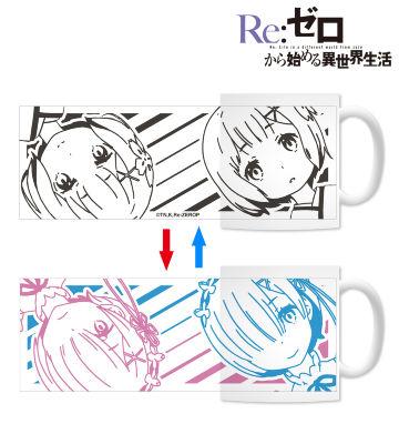 メタモマグカップ(レム&ラム)