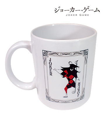 Joker Game マグカップ