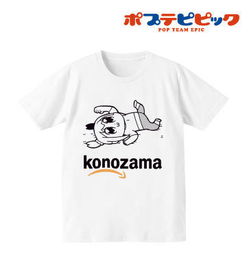 konozama Tシャツ