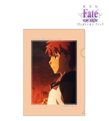 クリアファイル vol.2(衛宮士郎)