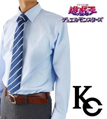 海馬コーポレーションビジネスシャツ