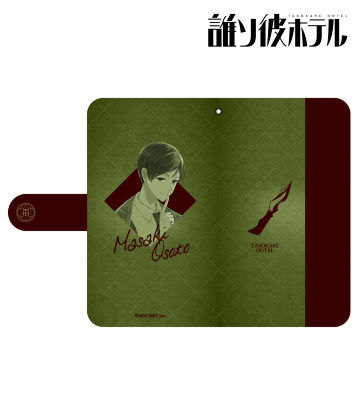 手帳型スマホケース(大外聖生)