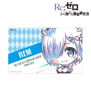 デフォルメAni-Art ICカードステッカー(レム)