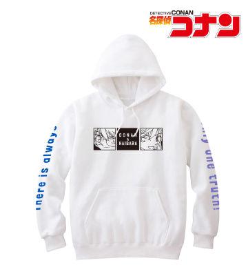 パーカー(江戸川コナン&灰原哀)