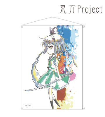 Ani-Artタペストリー(魂魄妖夢)