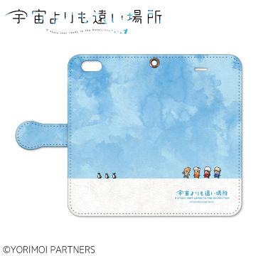 宇宙よりも遠い場所 手帳型ケース for iPhone 6s / 6