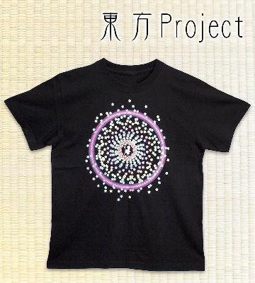 Spell Card Tシャツ 魔理沙(ブラック)
