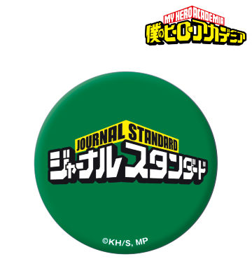 JOURNAL STANDARDコラボ 缶バッジ(ロゴ/グリーン)