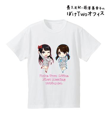 1stMTG イベントTシャツ(オフィスver)