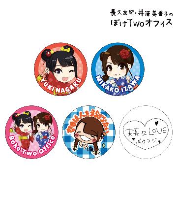 2ndMTG トレーディング缶バッヂ(全5種)