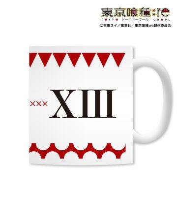 マグカップ(鈴屋什造)