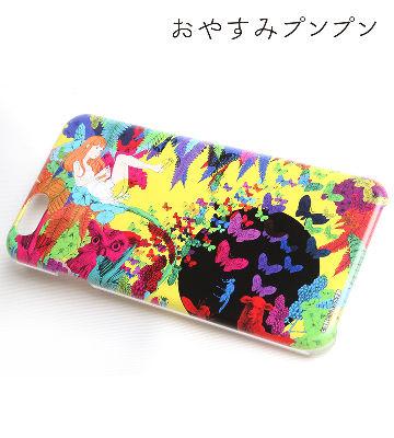 スマートフォンケース【おやすみプンプン】