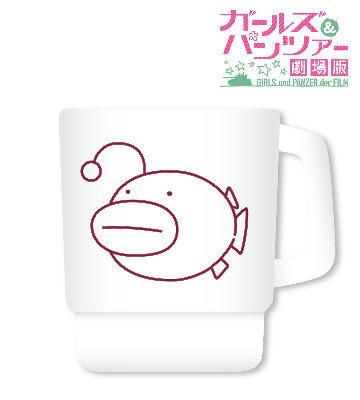 大洗女子学園スタッキングマグカップ(あんこうチーム)