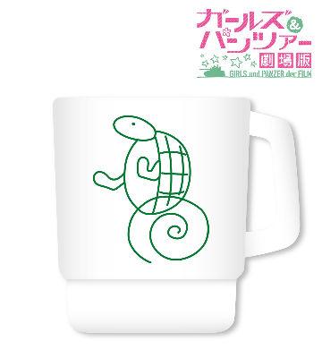 大洗女子学園スタッキングマグカップ(カメさんチーム)