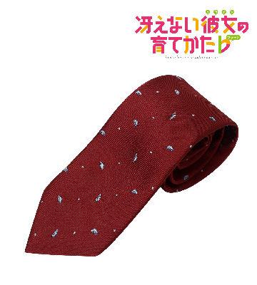 ジャガード織りネクタイ