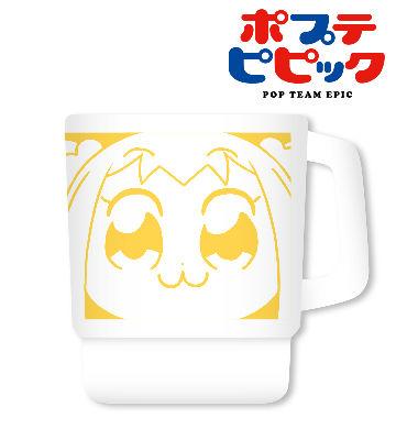 フェイスタッキングマグカップ(ポプ子)