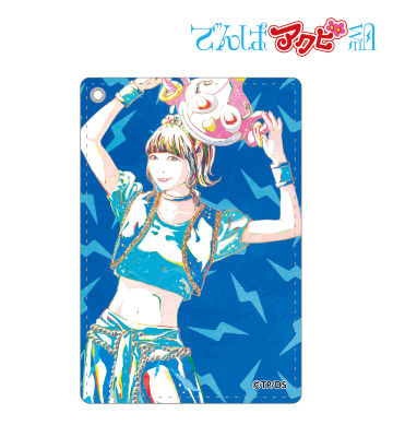 藤咲彩音 Ani-Art パスケース