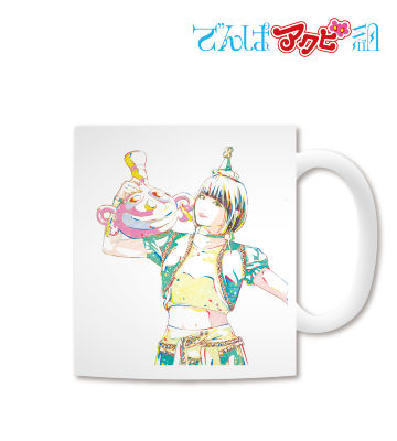 根本凪 Ani-Art マグカップ