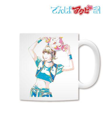 藤咲彩音 Ani-Art マグカップ