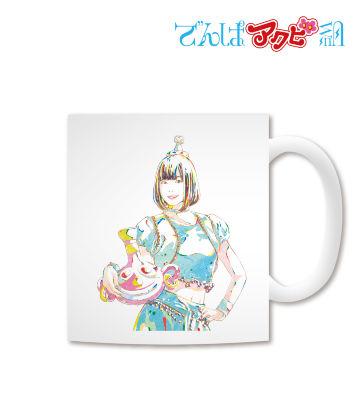 夢眠ねむ Ani-Art マグカップ