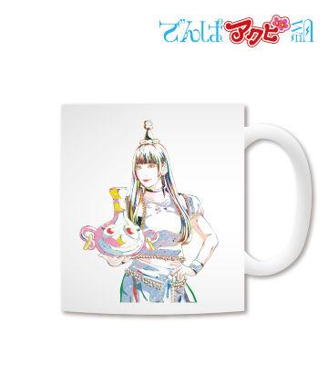 相沢梨紗 Ani-Art マグカップ
