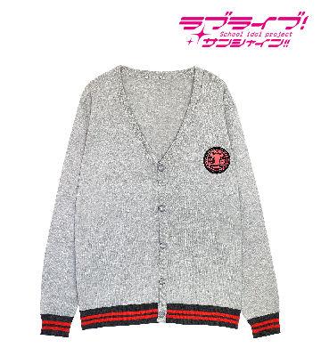エンブレムカーディガン(黒澤ダイヤ)
