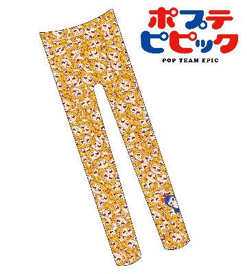 クソ使いやすいカラータイツ(ポプ子総柄 with P)