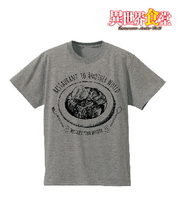 ビーフシチューTシャツ