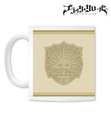 マグカップ(金色の夜明け)