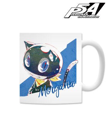 モルガナ Ani-Art マグカップ