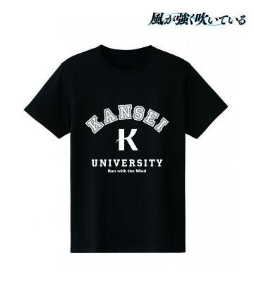 寛政大学 Tシャツ