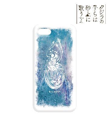 iPhoneケース(オウニのアウラ)
