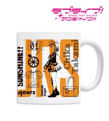 マグカップ(高海千歌)