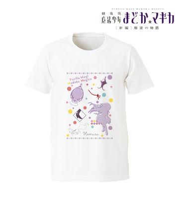 Tシャツ(暁美ほむら)