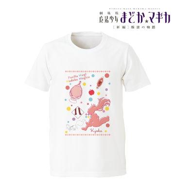 Tシャツ(佐倉杏子)